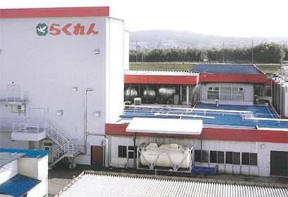 外観写真:京都工場