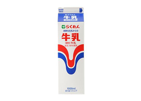 イメージ:牛乳・乳飲料