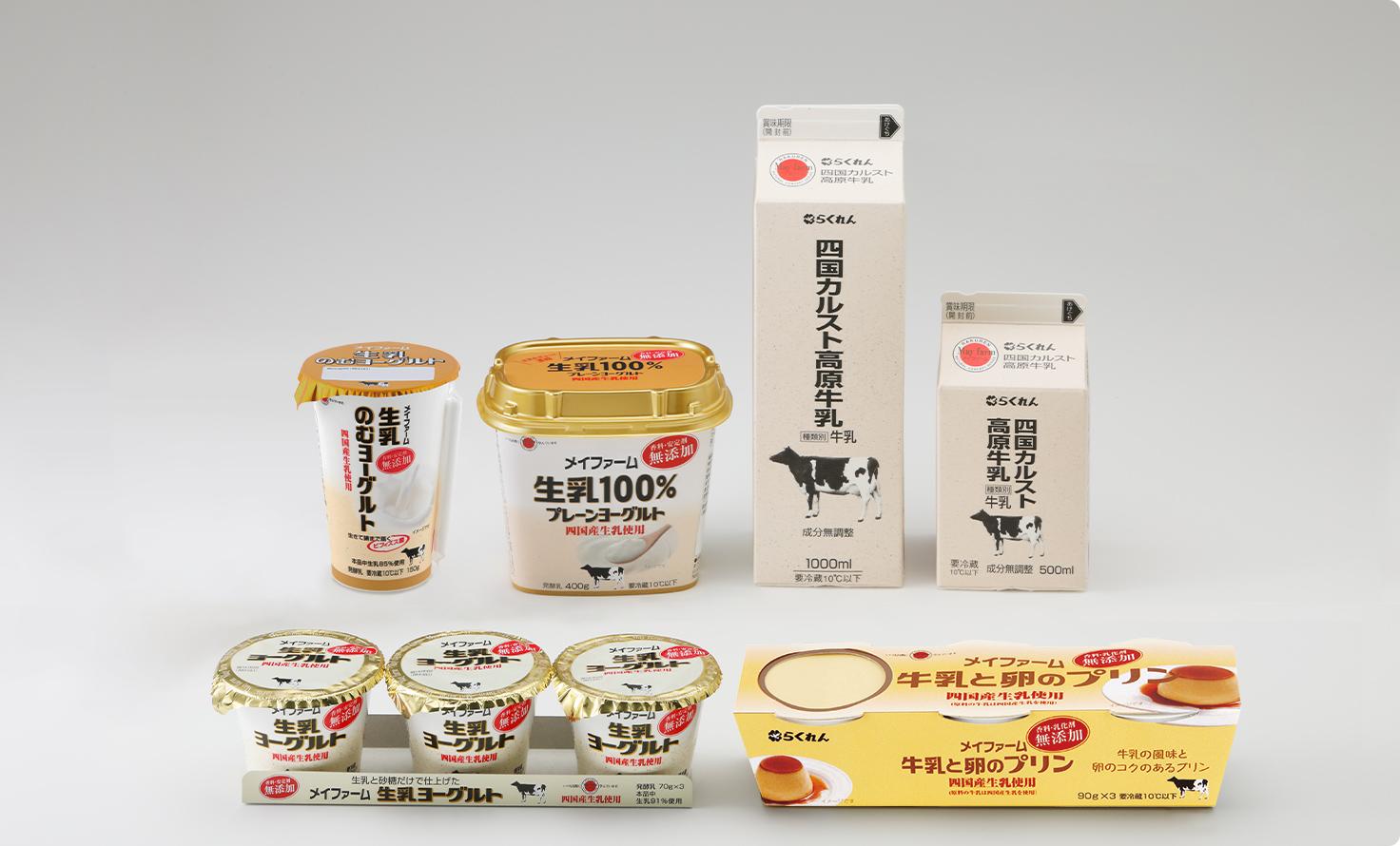 イメージ:生乳が基本。乳牛から始まります。