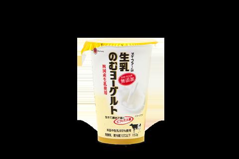 イメージ:メイファーム生乳のむヨーグルト(150g)