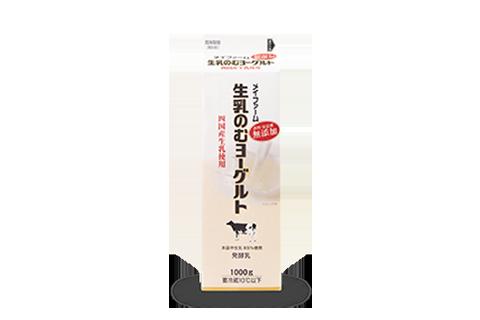 イメージ:メイファーム生乳のむヨーグルト(1000g)