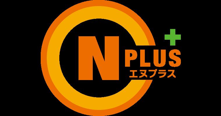 エヌプラスのロゴ