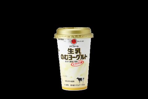 メイファーム生乳のむヨーグルト 150g