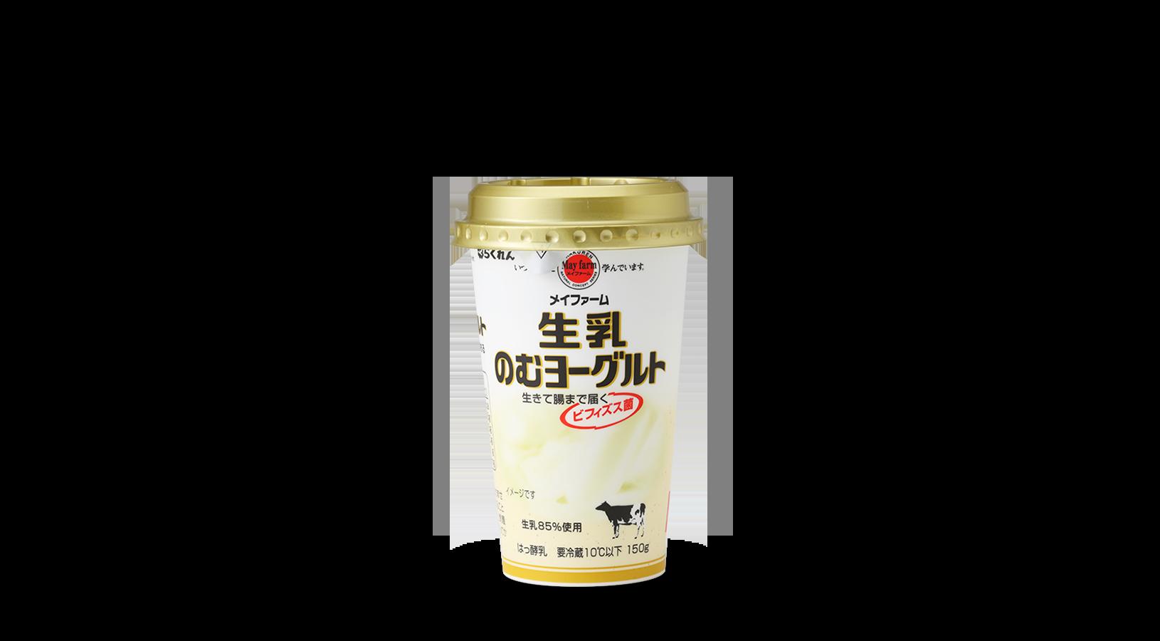 商品イメージ:メイファーム生乳のむヨーグルト 150g