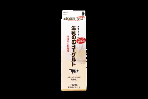 メイファーム生乳のむヨーグルト 1000g