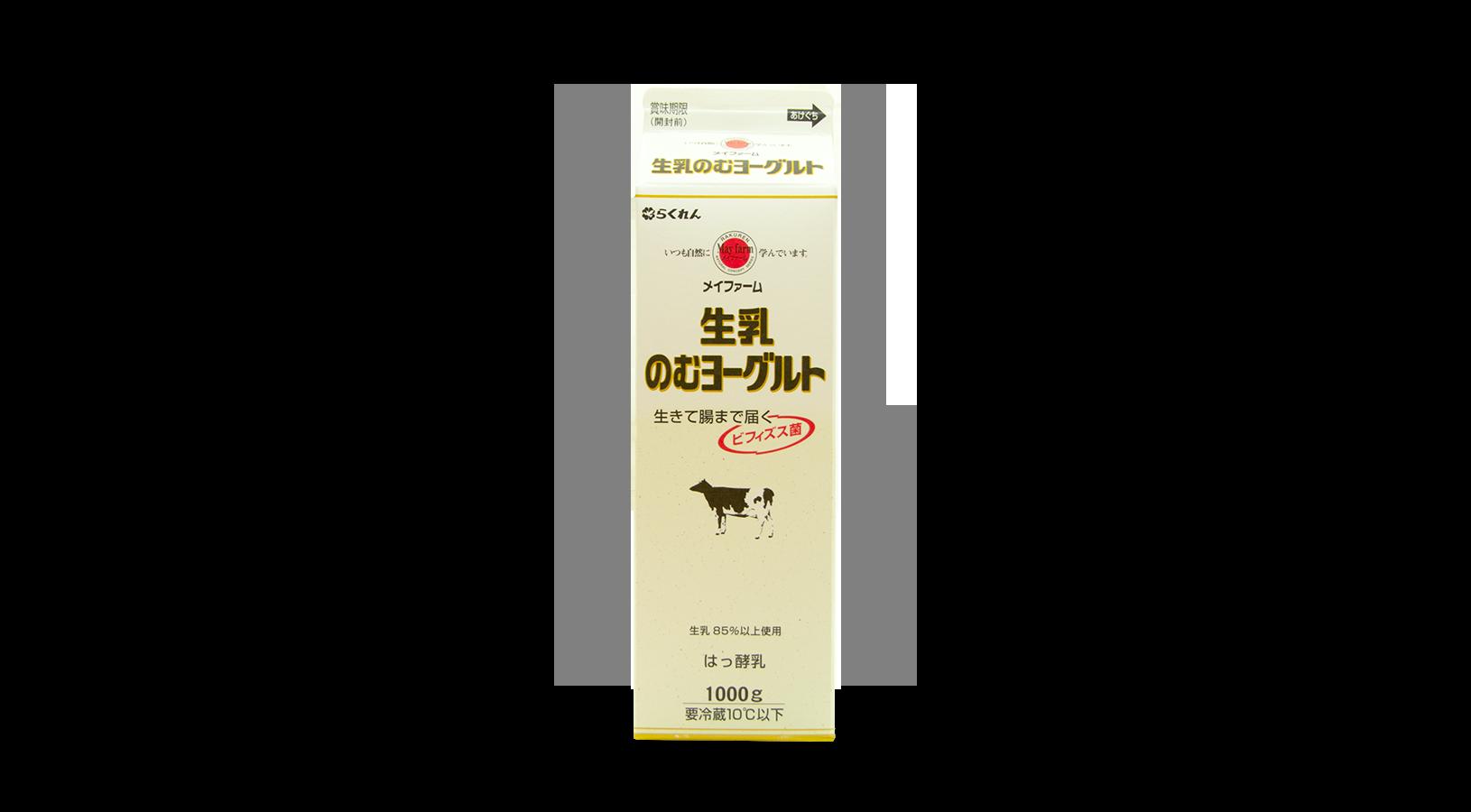 商品イメージ:メイファーム生乳のむヨーグルト 1000g