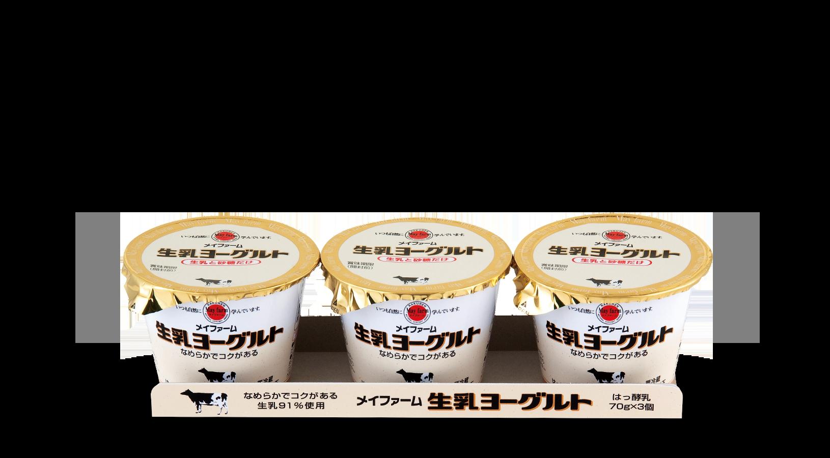 商品イメージ:メイファーム生乳ヨーグルト