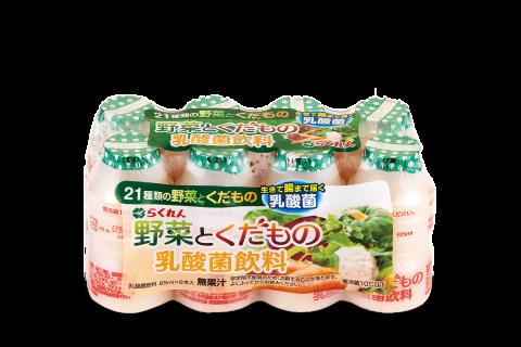 野菜とくだもの乳酸菌飲料