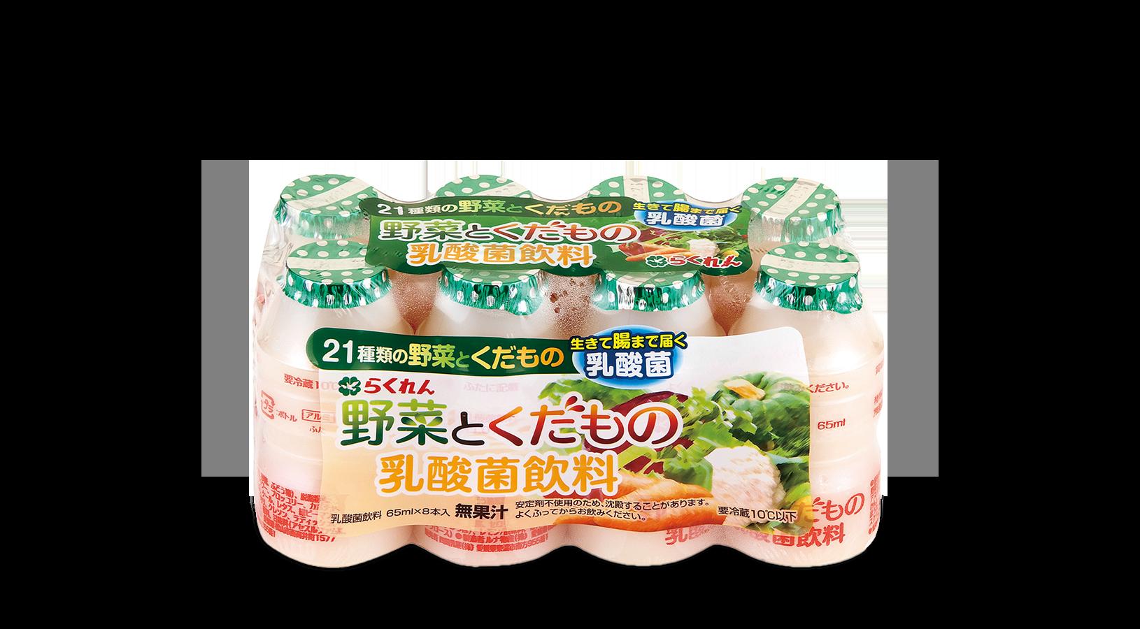 商品イメージ:野菜とくだもの乳酸菌飲料