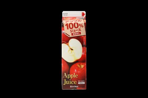 アップル100%ジュース