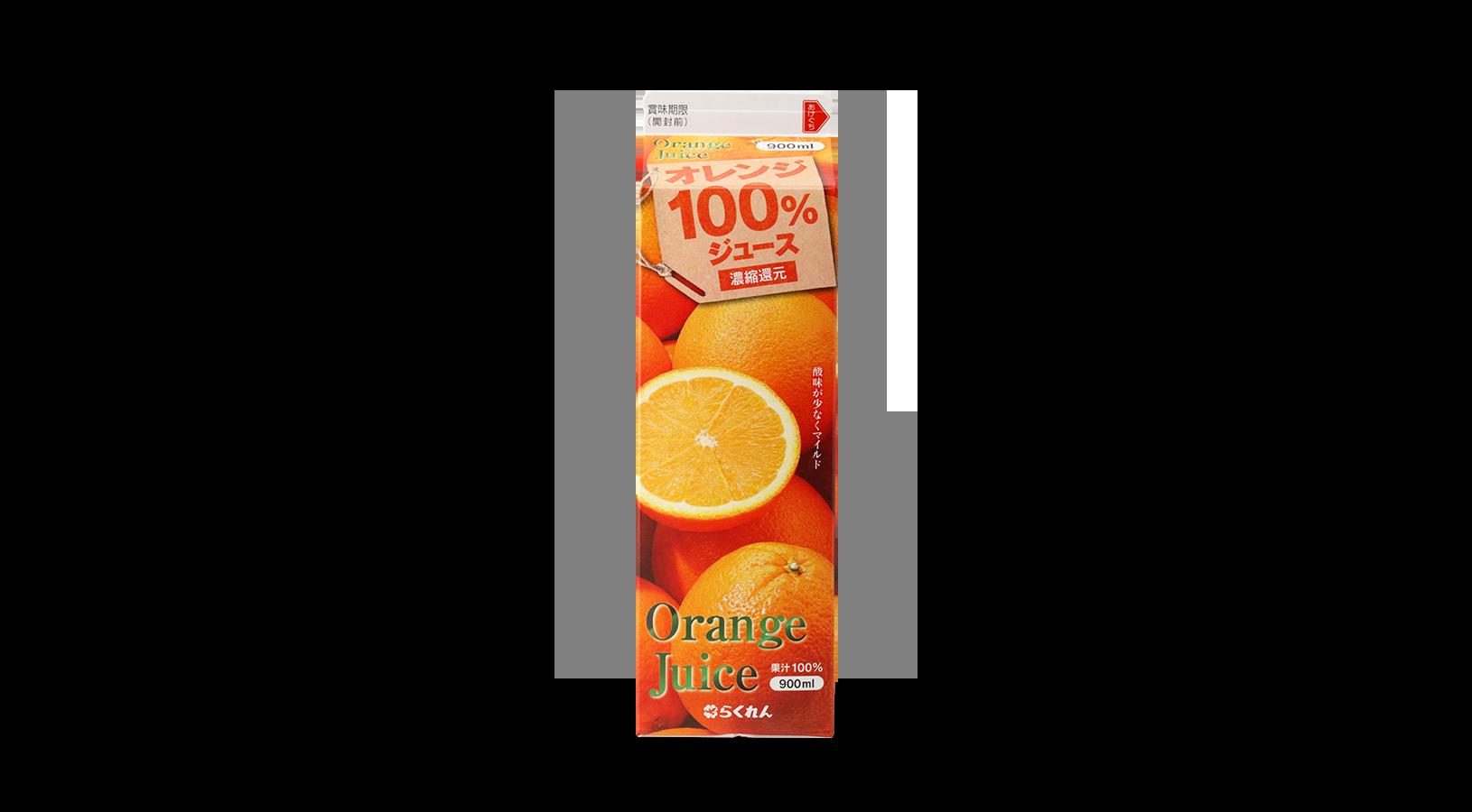 商品イメージ:オレンジ100%ジュース