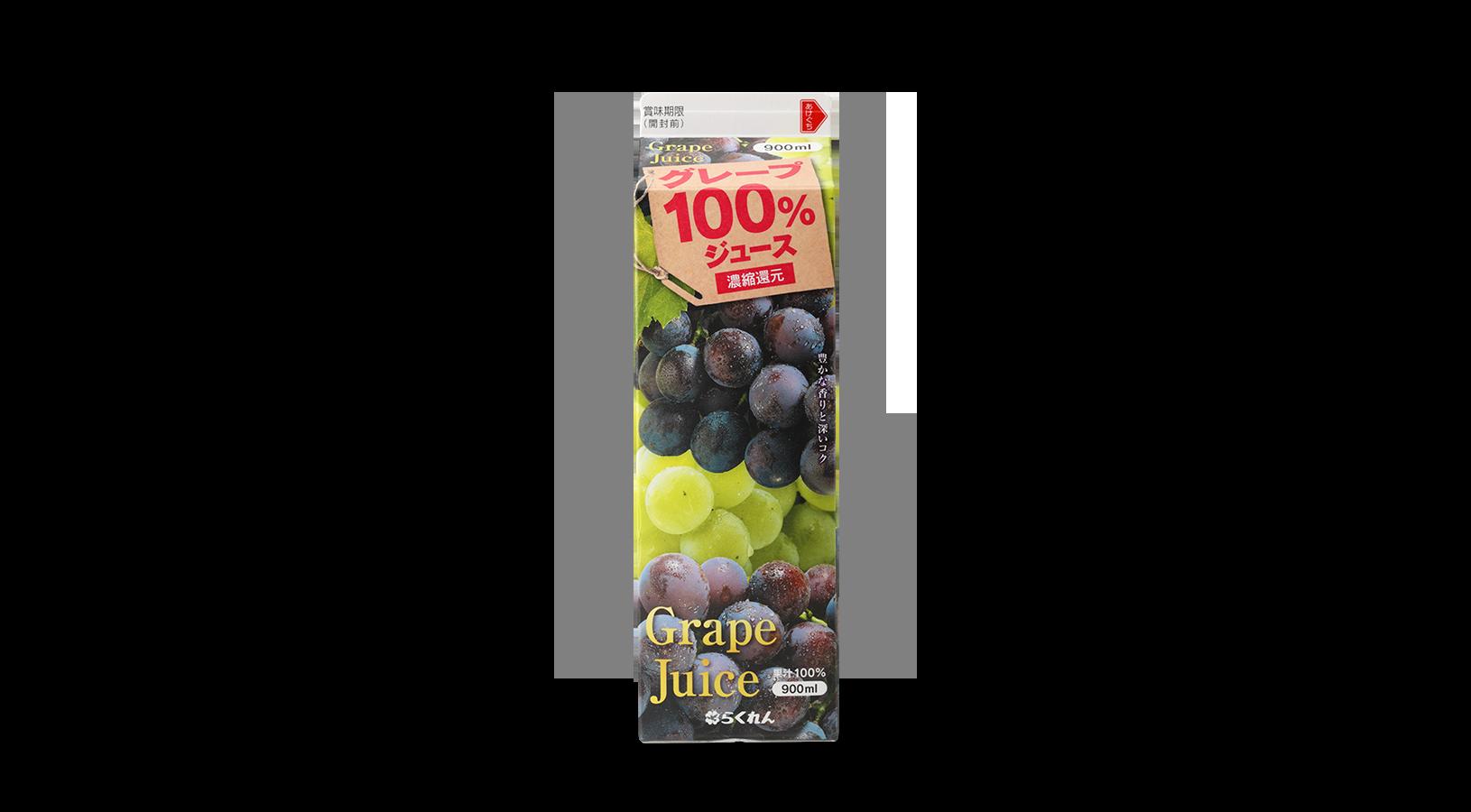 商品イメージ:グレープ100%ジュース