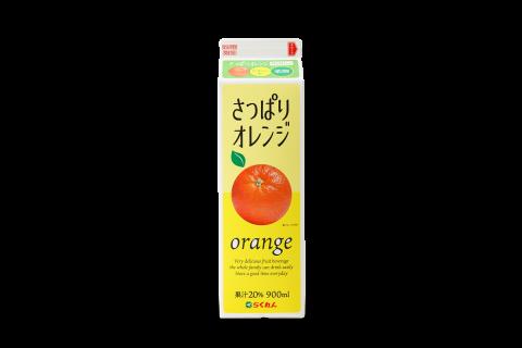 さっぱりオレンジ