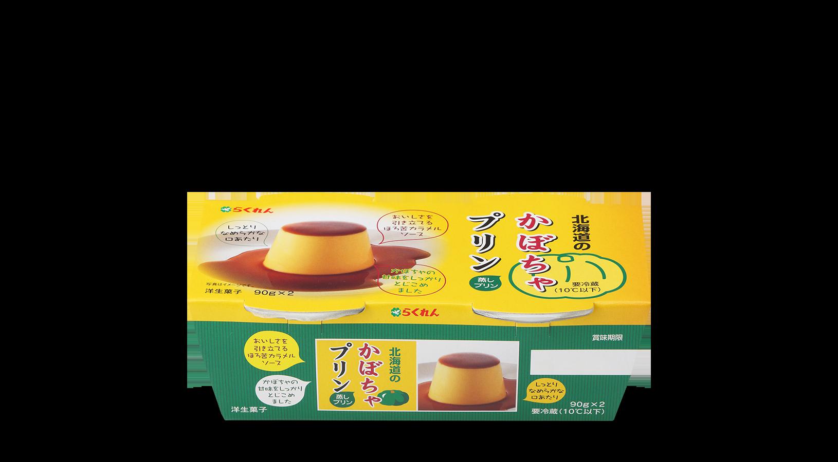 商品イメージ:北海道のかぼちゃプリン