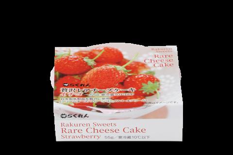 贅沢レアチーズケーキストロベリー