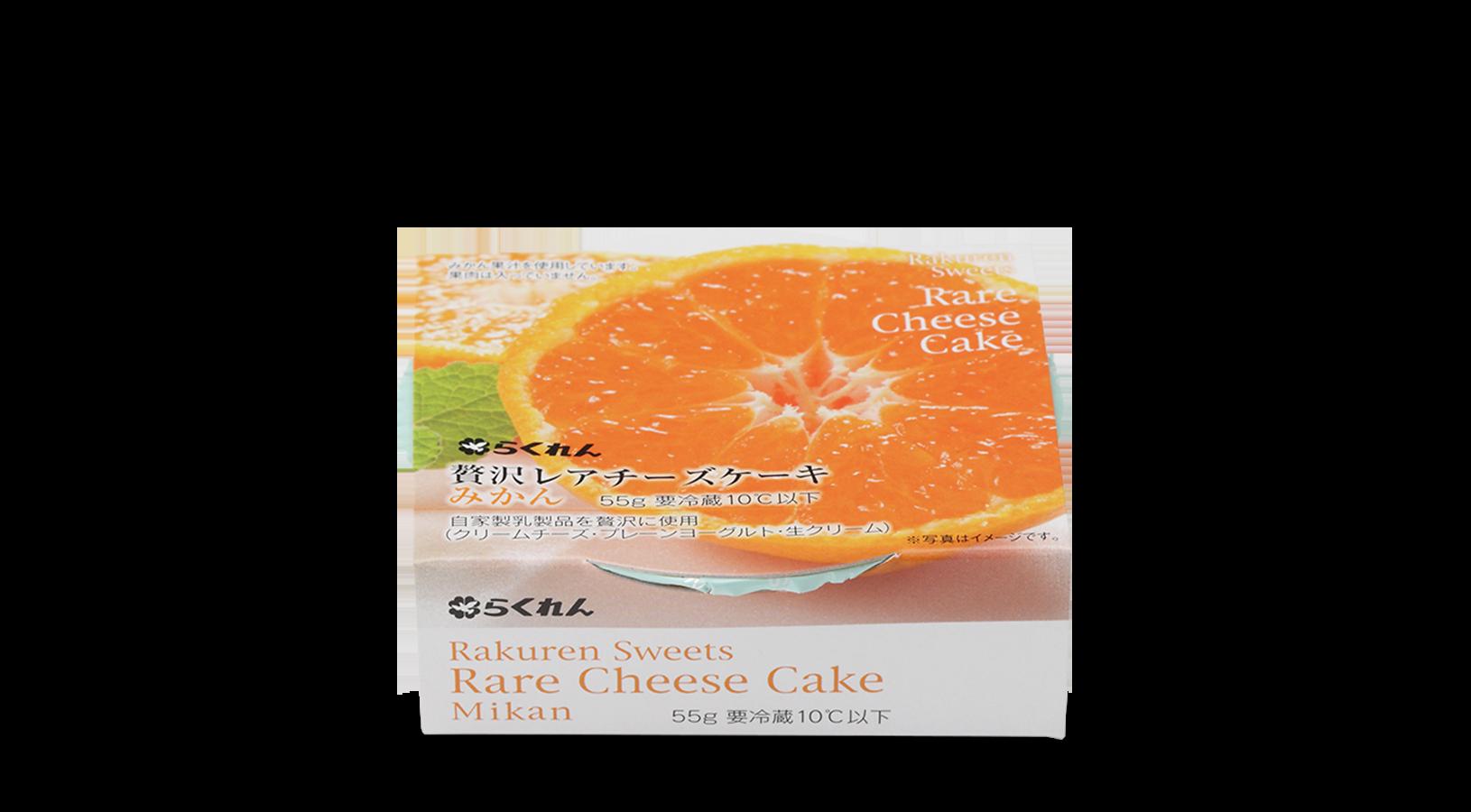 商品イメージ:贅沢レアチーズケーキみかん