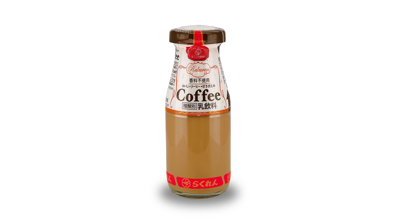 商品イメージ:Coffee(コーヒー)