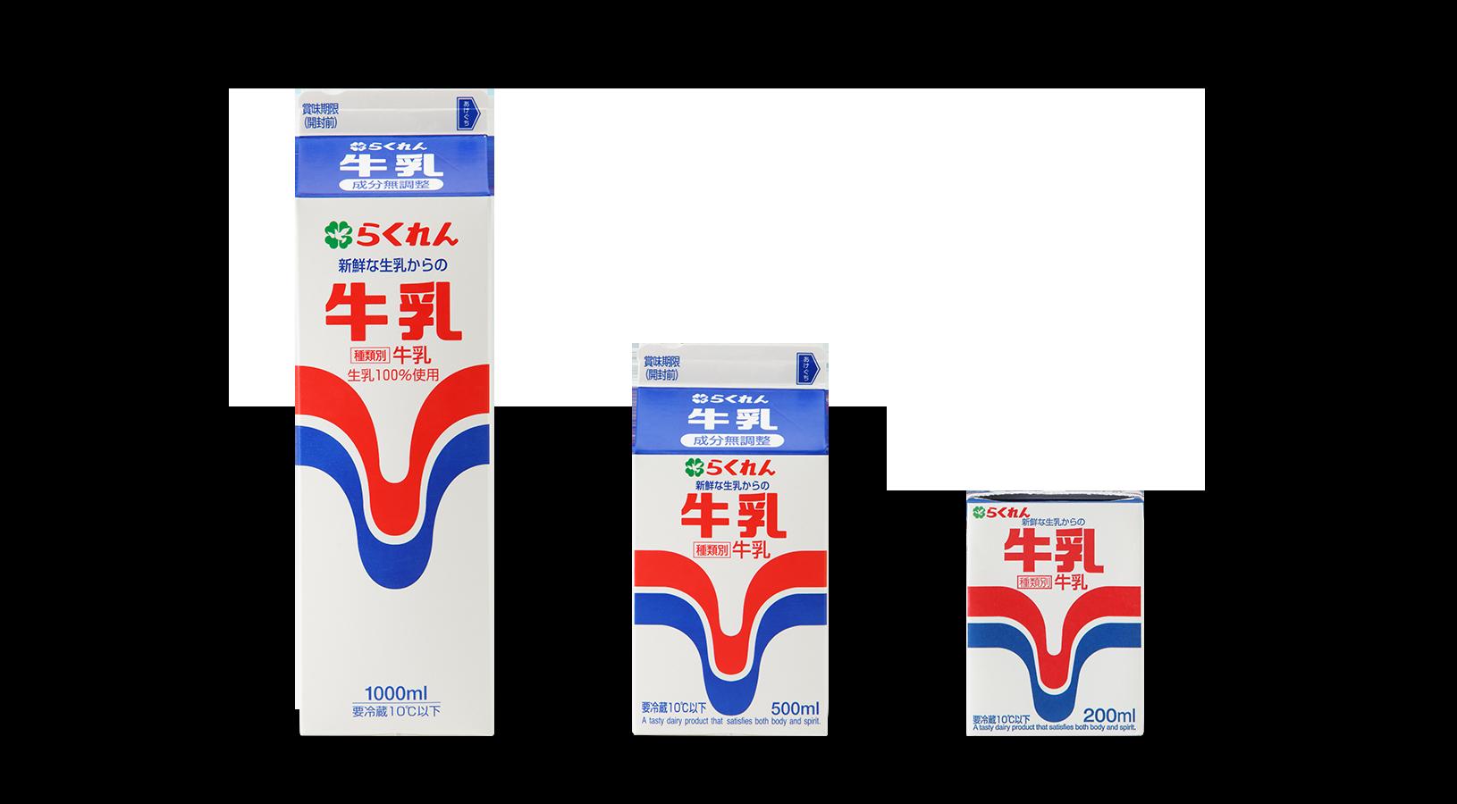 商品イメージ:らくれん牛乳