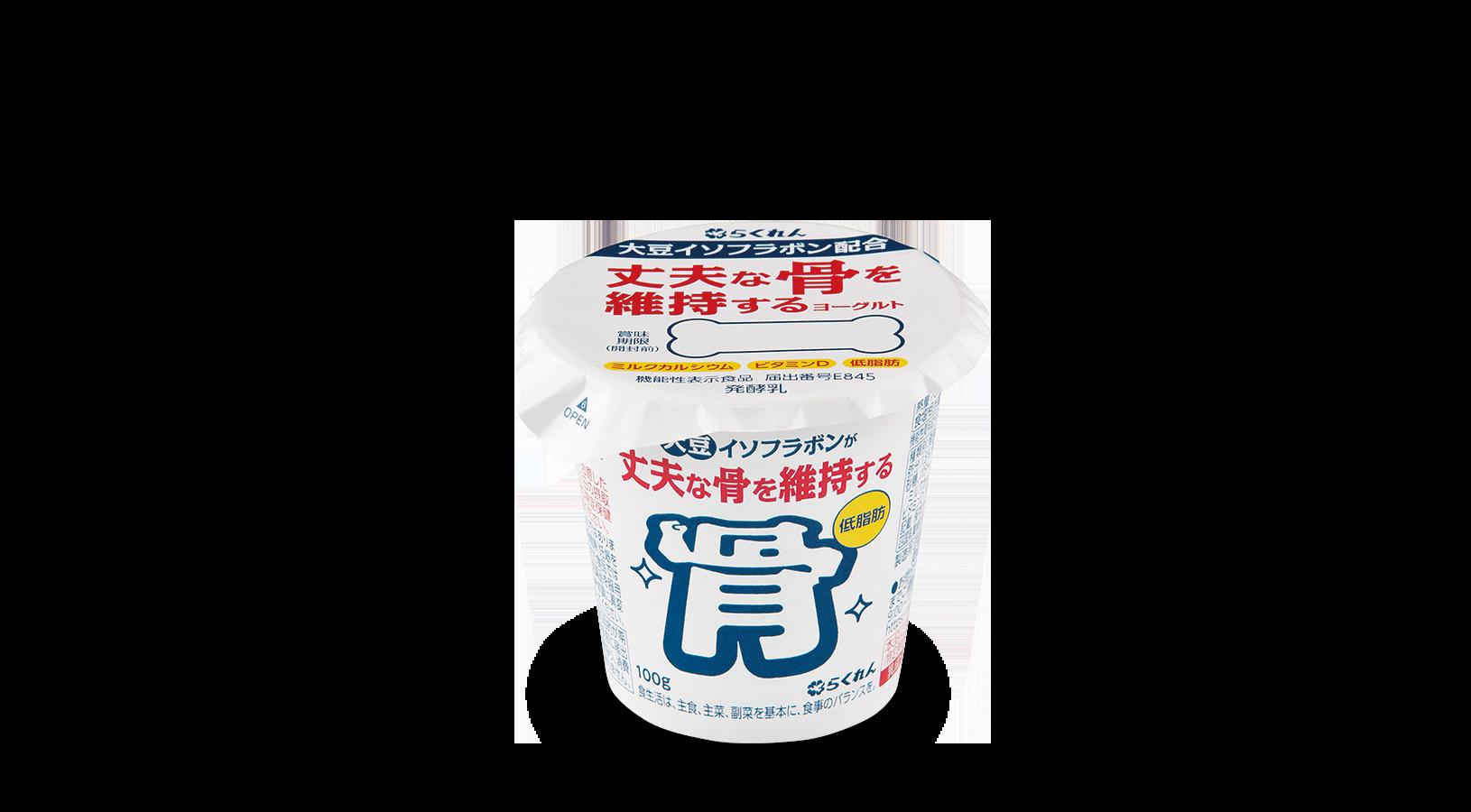 商品イメージ:丈夫な骨を維持するヨーグルト